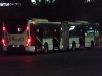 Нур-Султан. IVECO Urbanway 18M 576 BM 01
