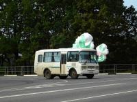 Сухиничи. ПАЗ-32053 о071мк