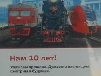 Москва. ЭТ2М-136, Л-3958, ЭС2Г Ласточка-103