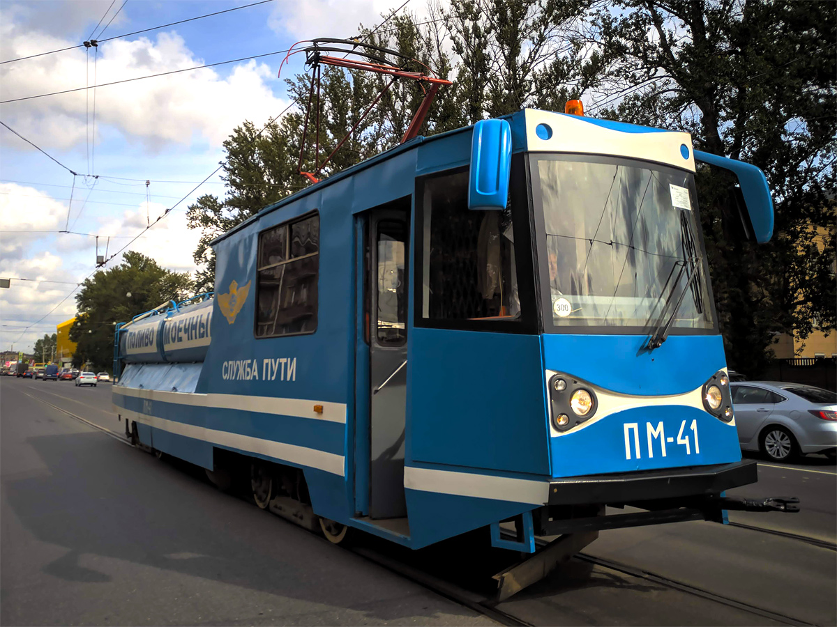 Санкт-Петербург. ТС-33В №ПМ-41