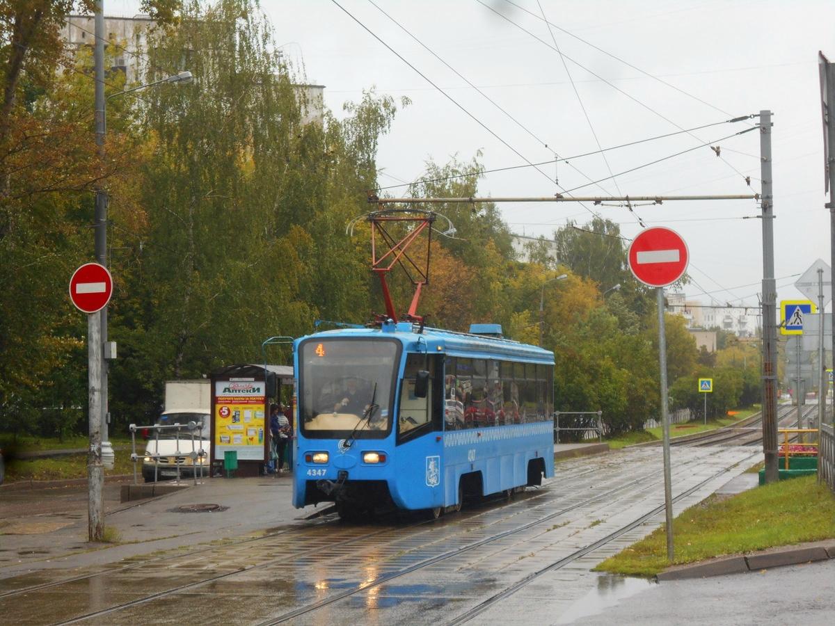 Москва. 71-619А (КТМ-19А) №4347