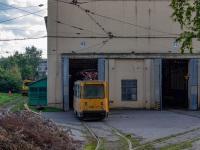 РШМв-1 №РШ-008, ЛС-3М №С-80
