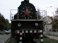 Белгород. Эм737-62