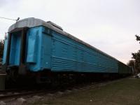 Белгород. Поезд-музей истории Белгородского отделения ЮВЖД