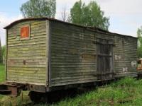 Кирово-Чепецк. Крытый грузовой вагон