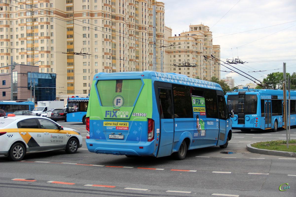 Москва. Нижегородец-VSN700 (IVECO Daily) о538ох