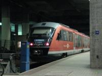 Будапешт. Siemens Desiro Classic-6342 003-8