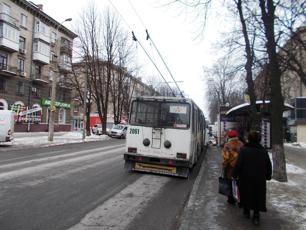 Днепр. ЮМЗ-Т1 №2061