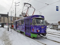 Харьков. Tatra T3SU №3017