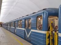 Санкт-Петербург. Ем-501-6962