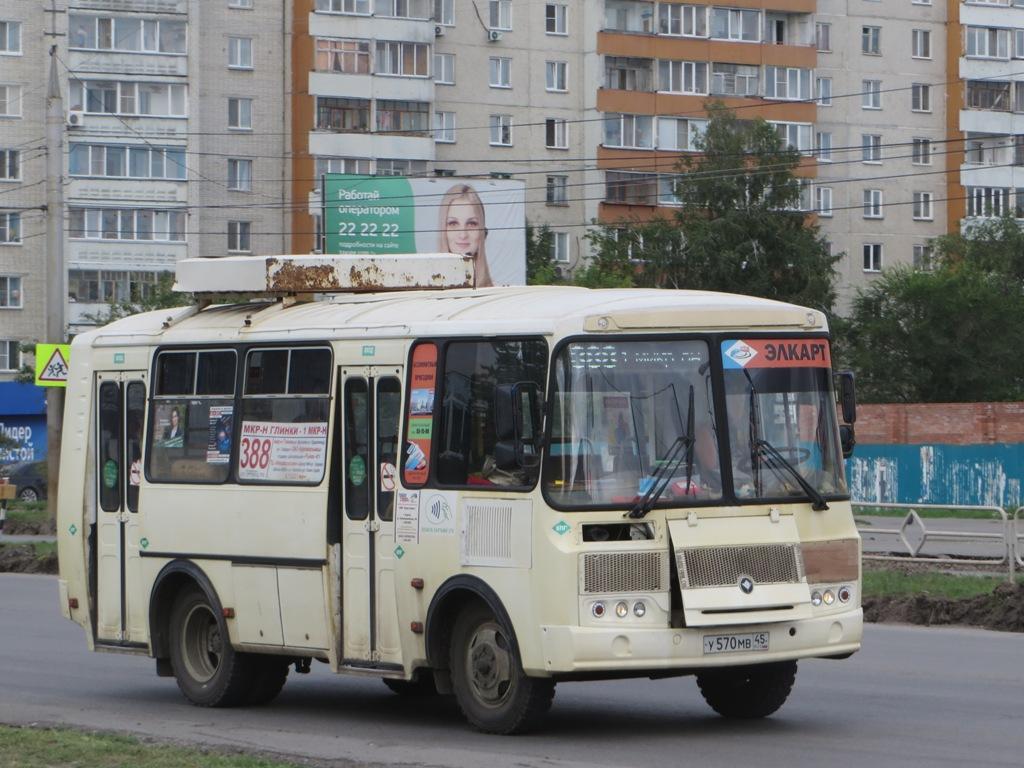 Курган. ПАЗ-32054 у570мв