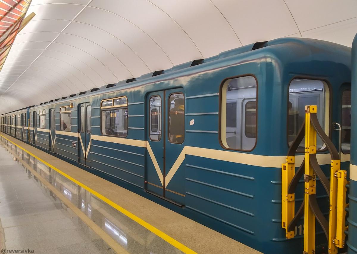 Санкт-Петербург. 81-714.5П (ОЭВРЗ) № 0135