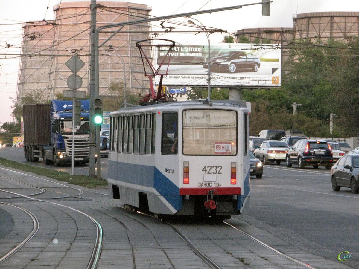 Москва. 71-608КМ (КТМ-8М) №4232