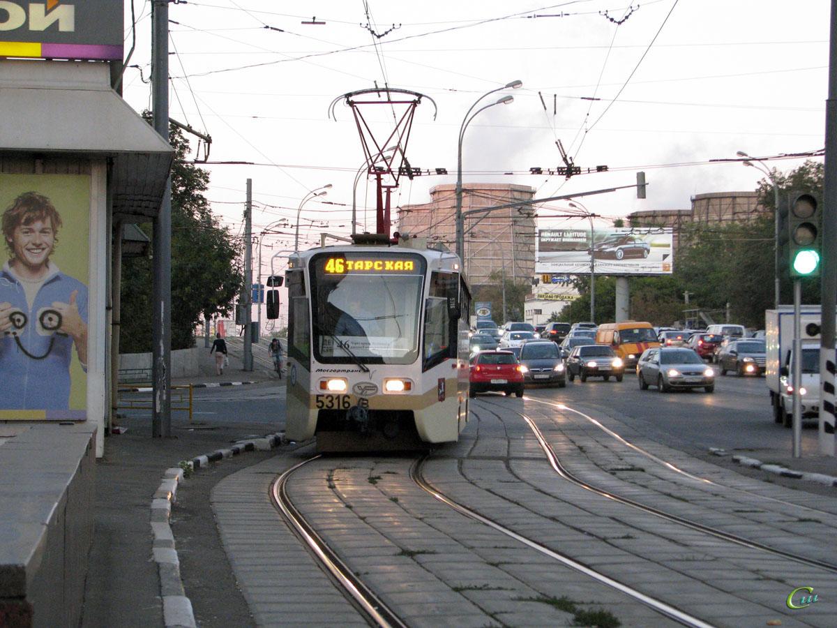 Москва. 71-619А (КТМ-19А) №5316