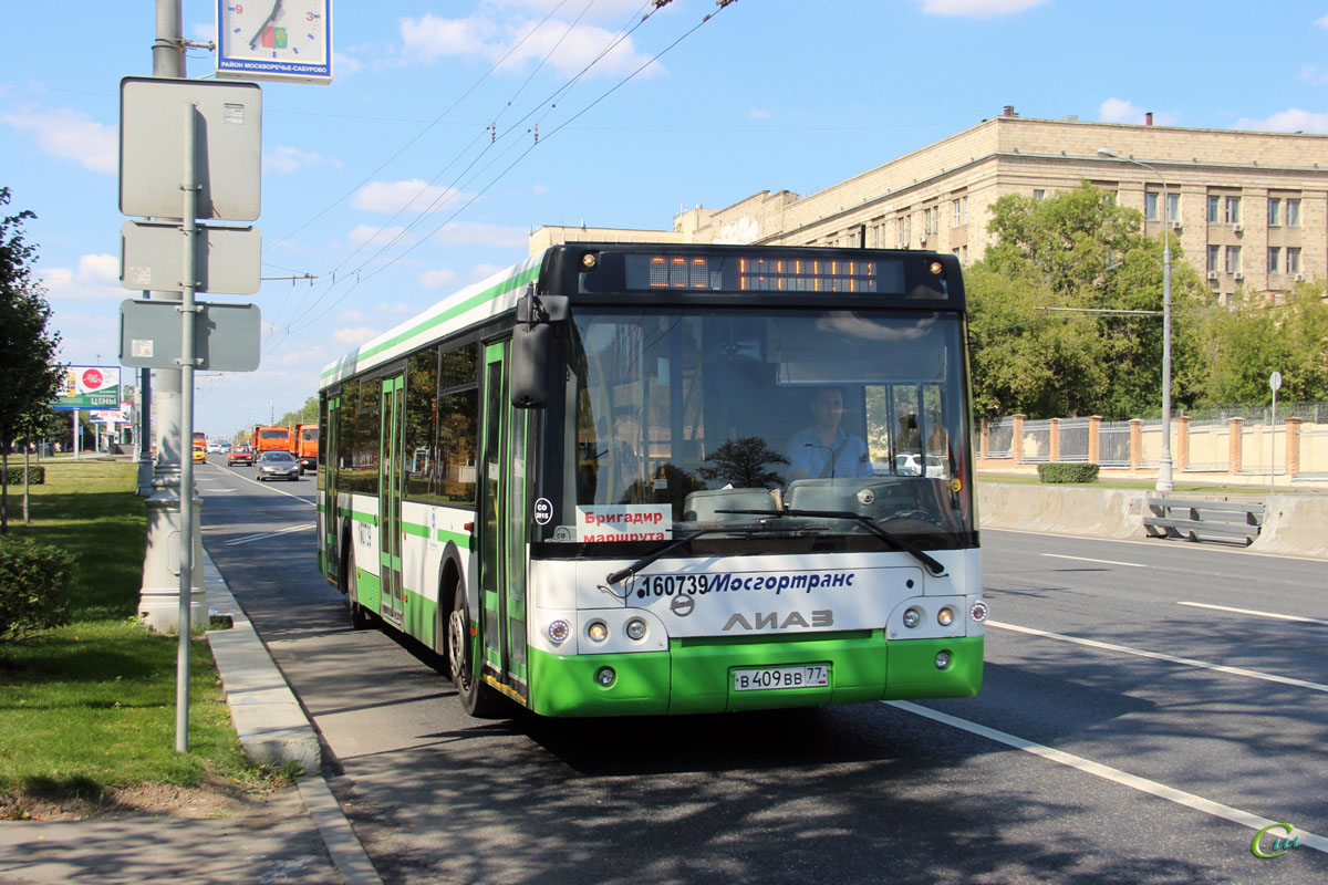 Москва. ЛиАЗ-5292.22 в409вв