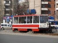 Санкт-Петербург. 71-134 (ЛМ-99) Кузнечик №3301
