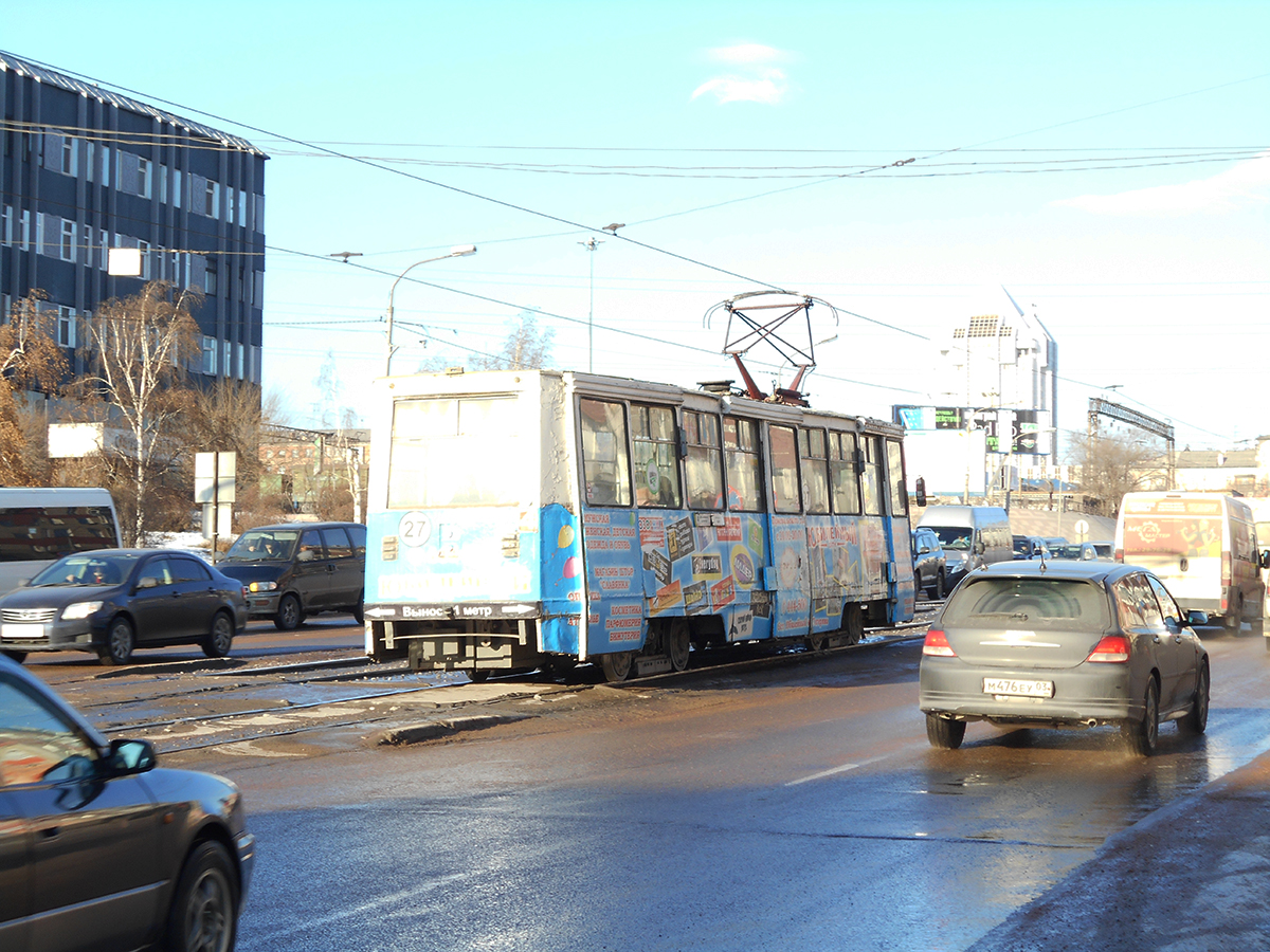 Улан-Удэ. 71-605 (КТМ-5) №27