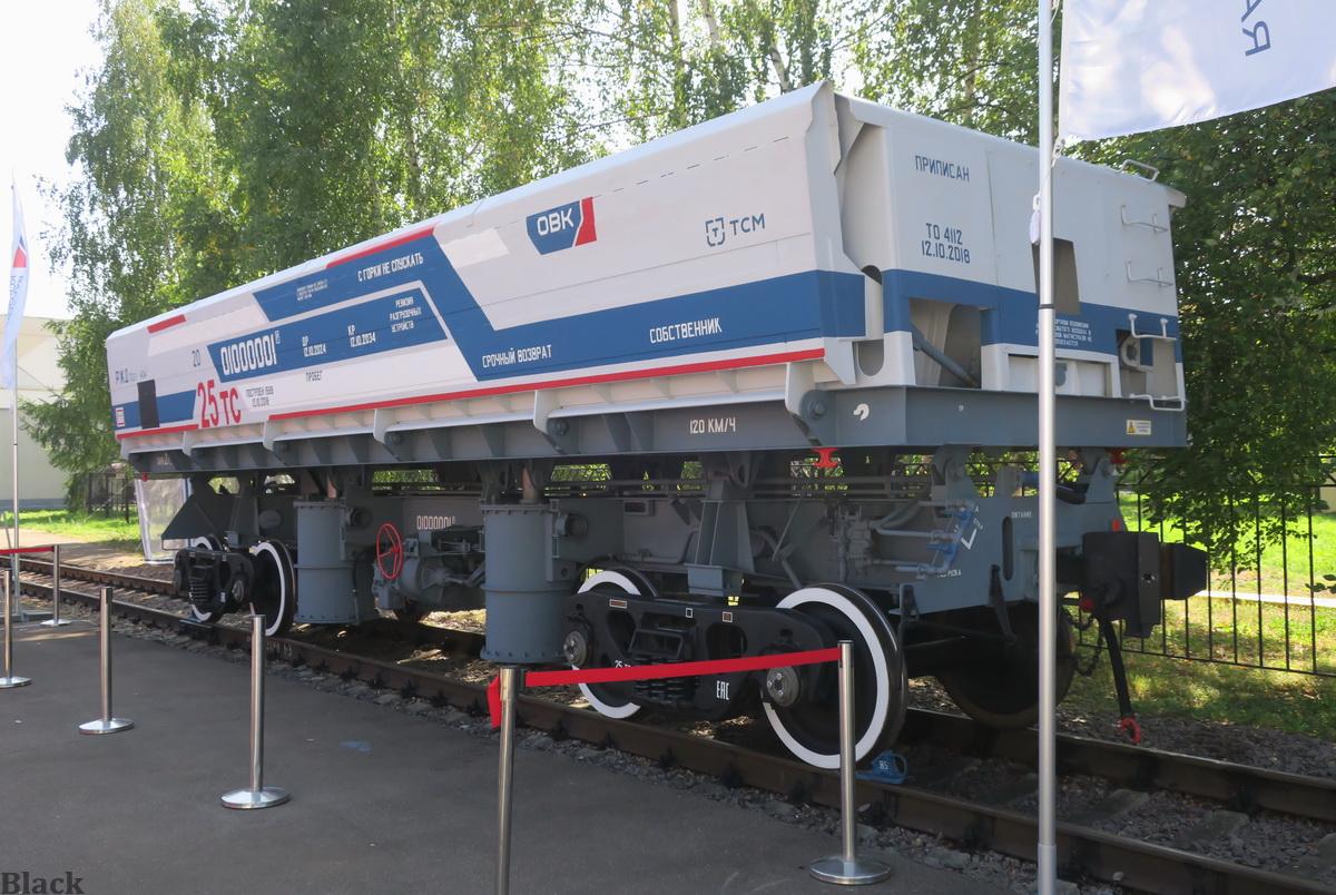 Москва. Вагон-самосвал (думпкар) модели 32-6982-01