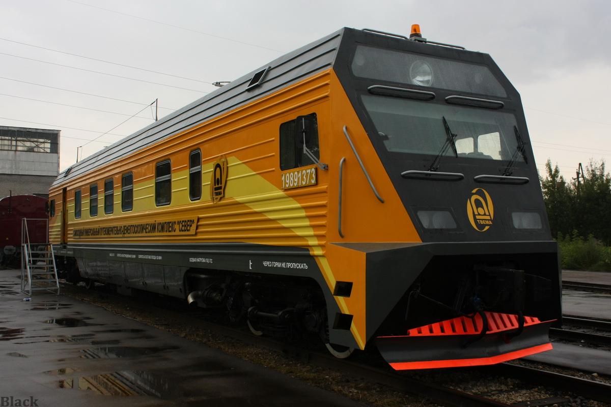 Москва. Север-001