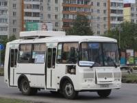 Курган. ПАЗ-32054 т580мк