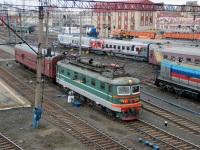 Екатеринбург. ЧС2-918