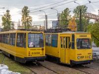 71-134К (ЛМ-99К) №С408, ПР №ПР-51