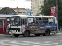 Иваново. ПАЗ-32054 мс278