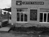Мещовск. Здание автостанции Мещовска