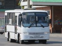 Курган. ПАЗ-320302-12 Вектор с115мм