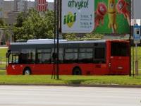 Каунас. Temsa Avenue LF KUO 791