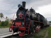 Медвежьегорск. Эр791-70