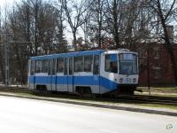 Коломна. 71-608КМ (КТМ-8М) №150