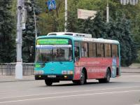 Курск. Hyundai AeroCity 540 к920ое