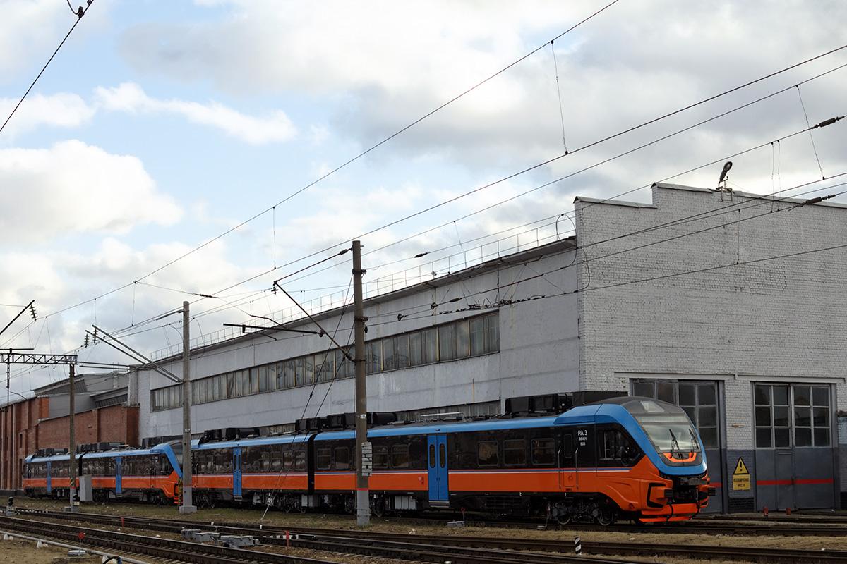 Брянск. РА3-001, РА3-004