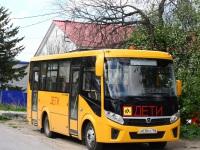 Ханты-Мансийск. ПАЗ-320475-04 Vector Next а038хс