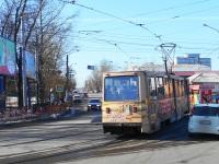 Иркутск. 71-605А (КТМ-5А) №217