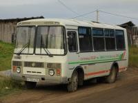 Соловецкий. ПАЗ-32053 к755ск