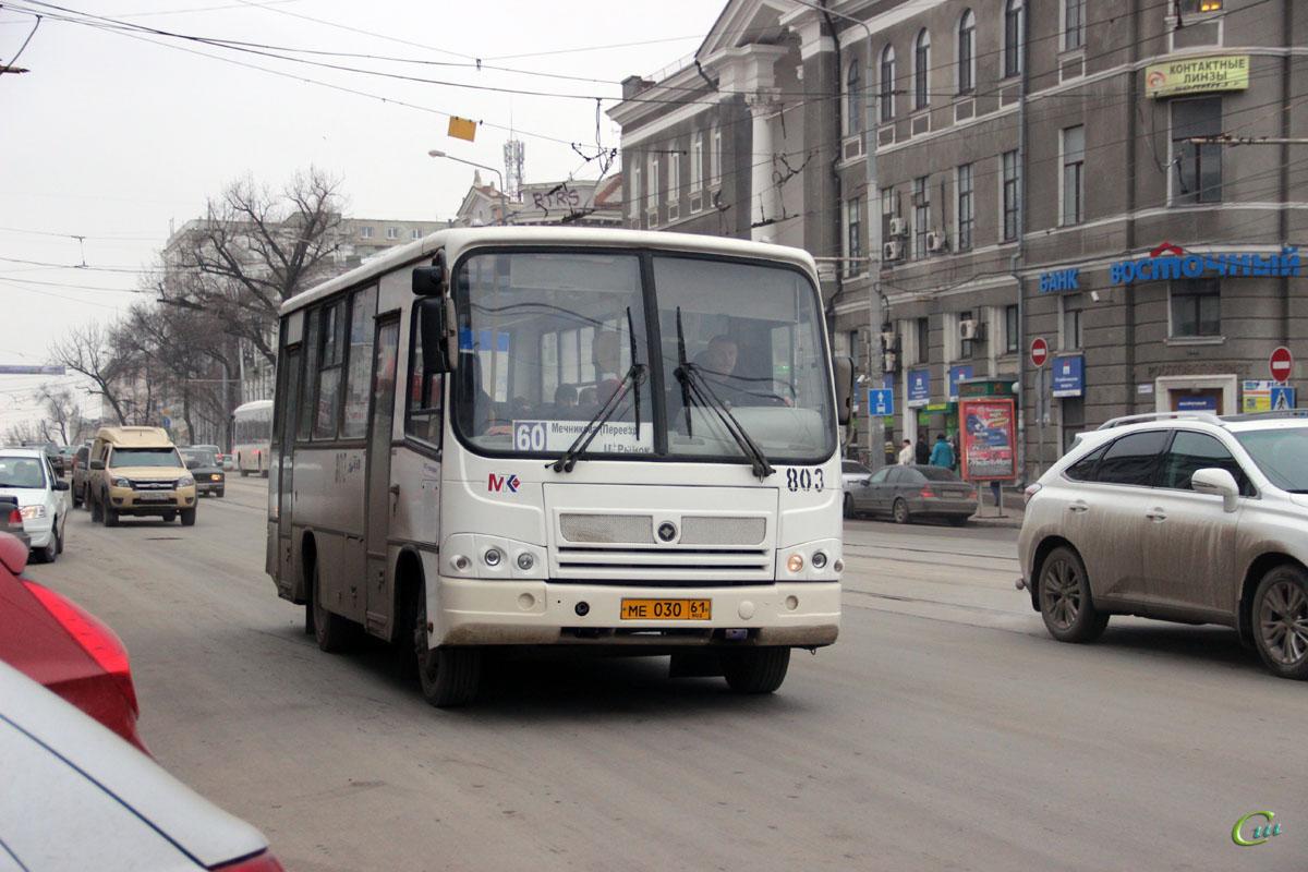Ростов-на-Дону. ПАЗ-320402-03 ме030