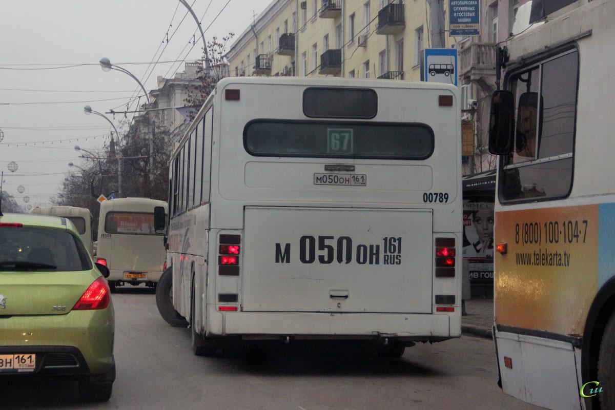 Ростов-на-Дону. Scania CN113CLB м050он, Hyundai County SWB кв120