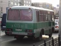 ПАЗ-3205 в415хе