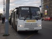 ПАЗ-320302-02 у253вк