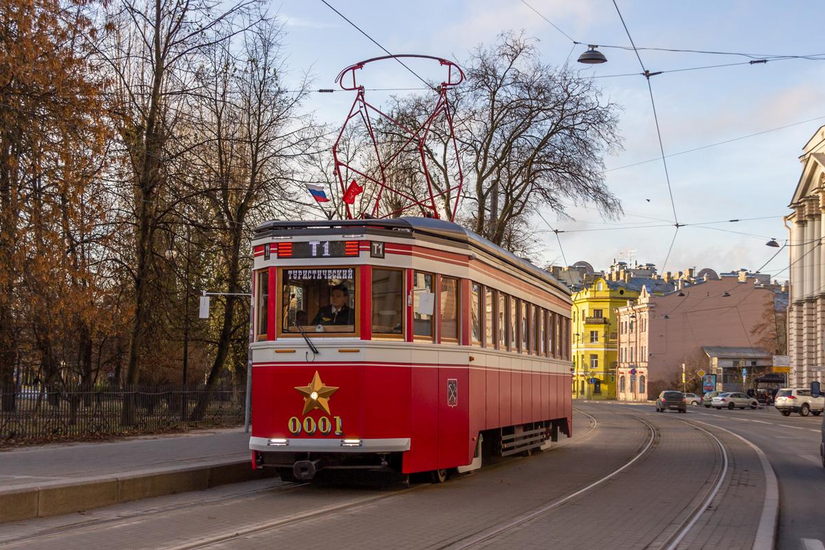 Санкт-Петербург. ТС-78 №0001