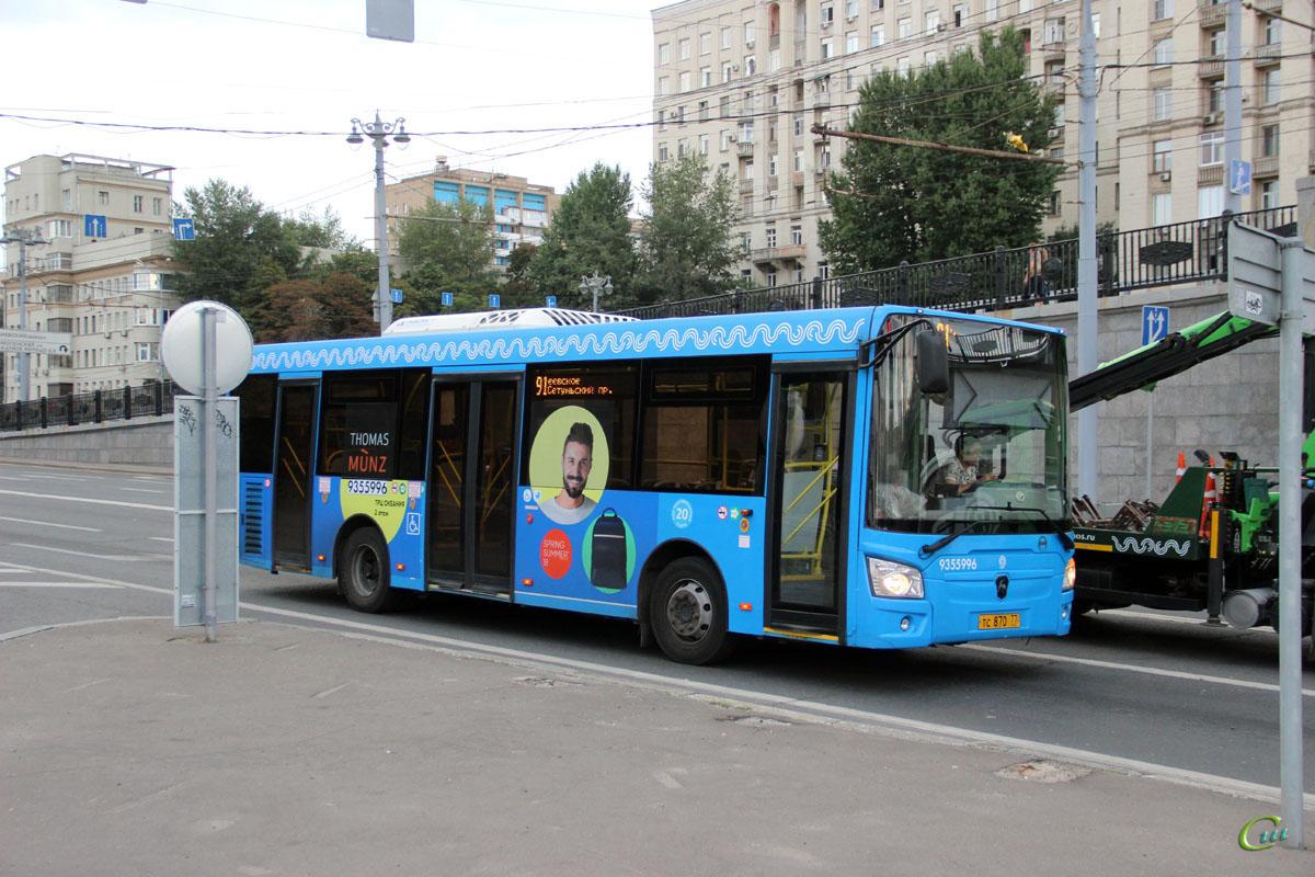 Москва. ЛиАЗ-4292.60 тс870