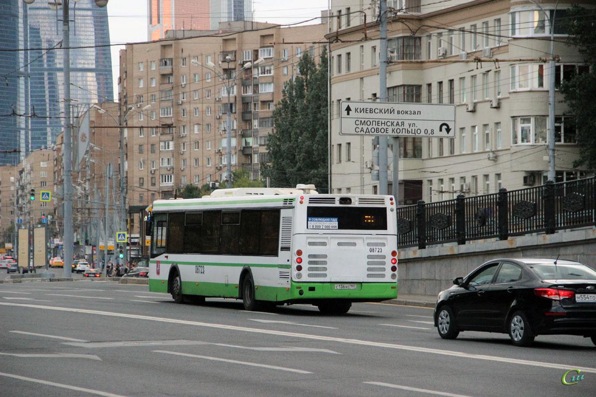 Москва. ЛиАЗ-5292.22 с136хс