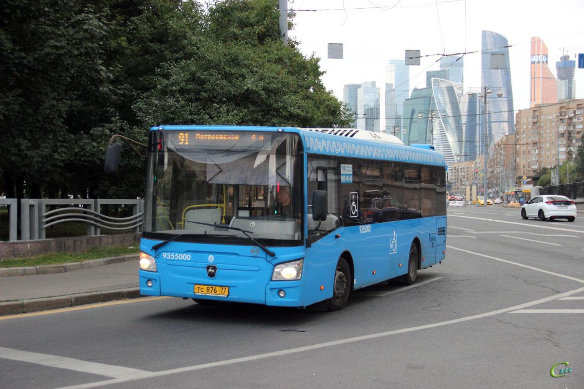 Москва. ЛиАЗ-4292.60 тс876