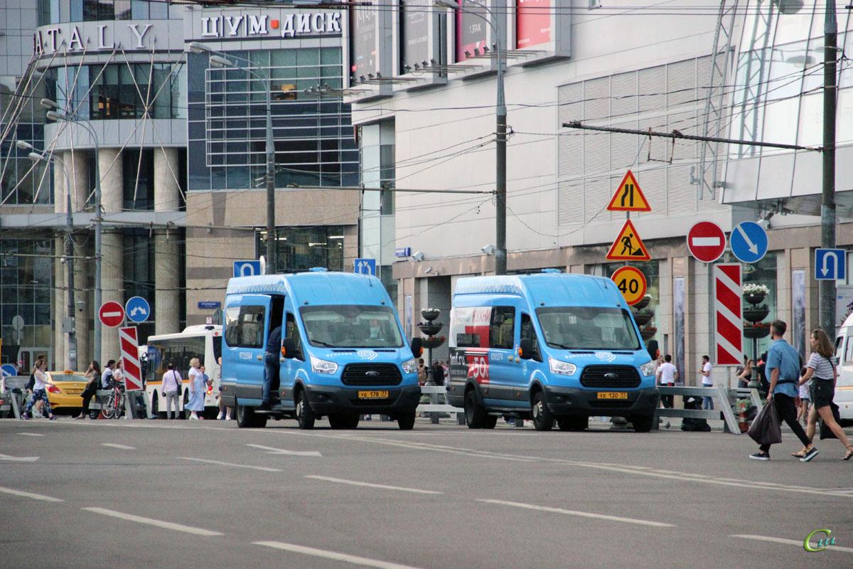 Москва. Sollers Bus (Ford Transit FBD) уе130, Sollers Bus (Ford Transit FBD) уе178