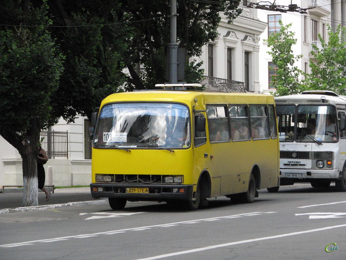 Мариуполь. Богдан А091 039-57EA