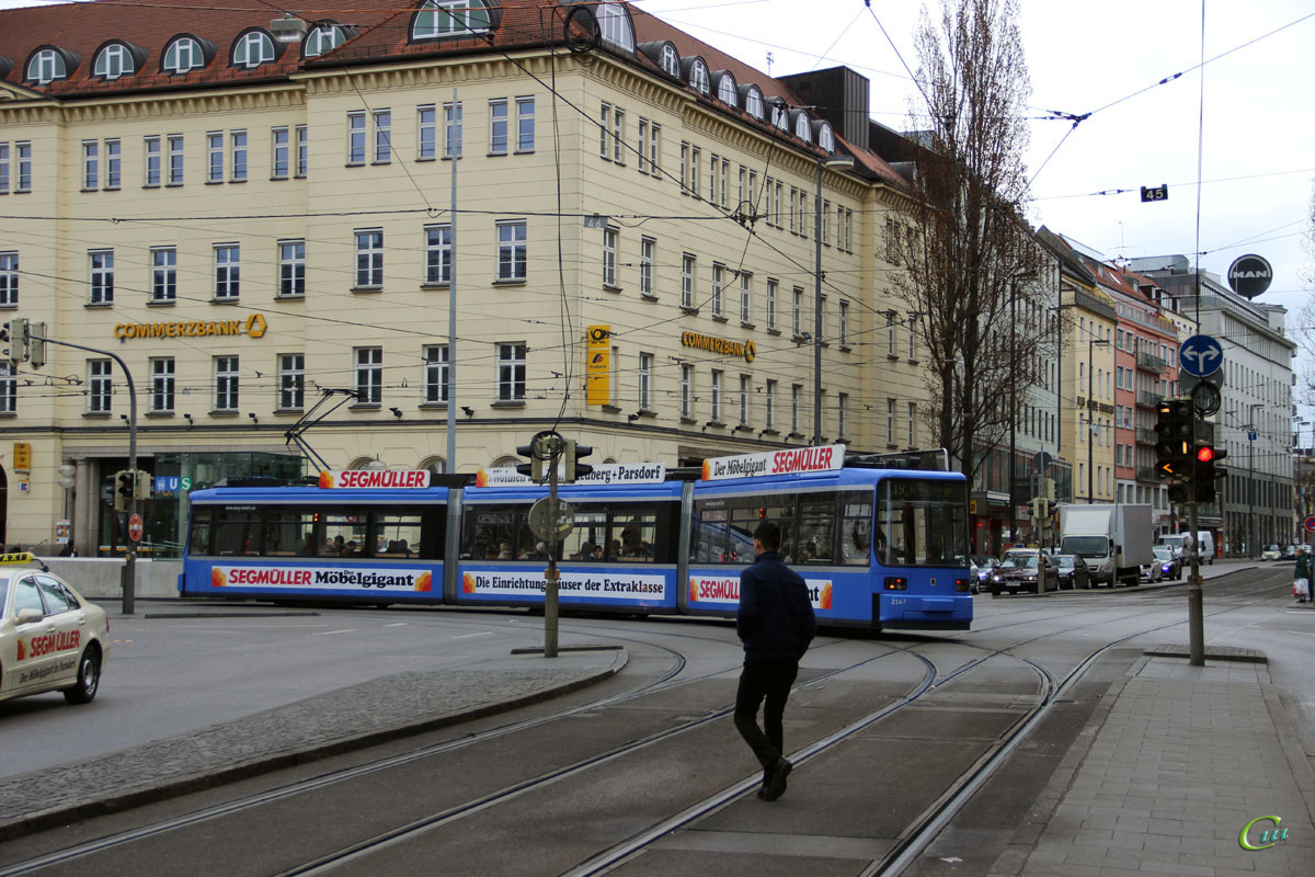 Мюнхен. Adtranz R2.2 №2167