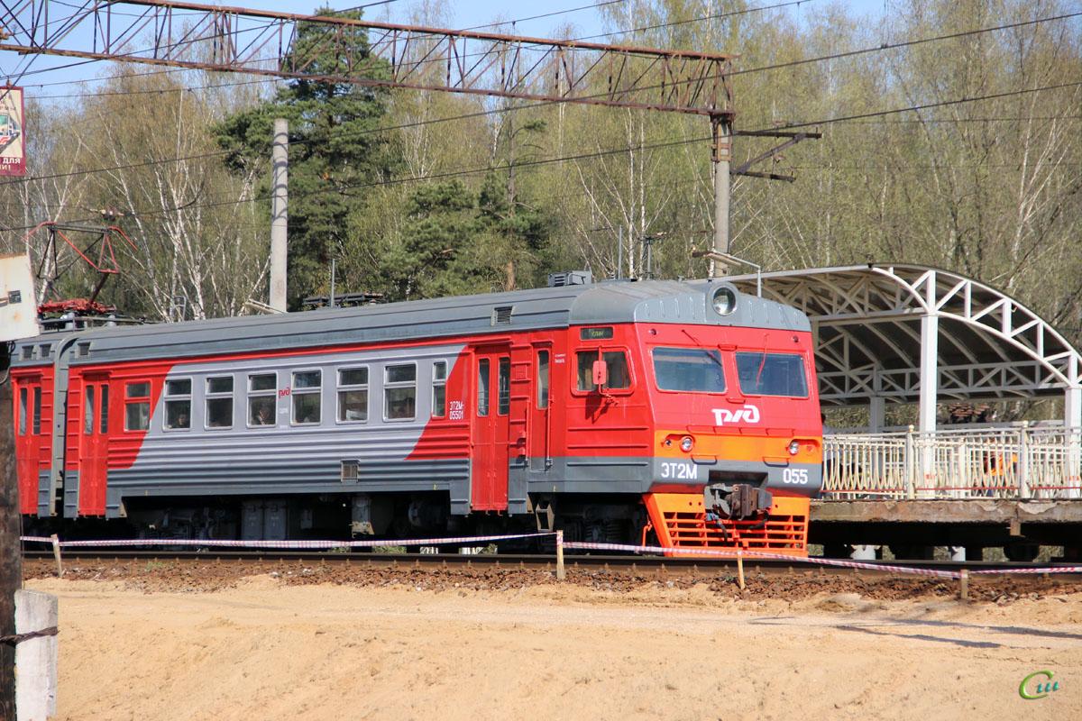 Химки. ЭТ2М-055