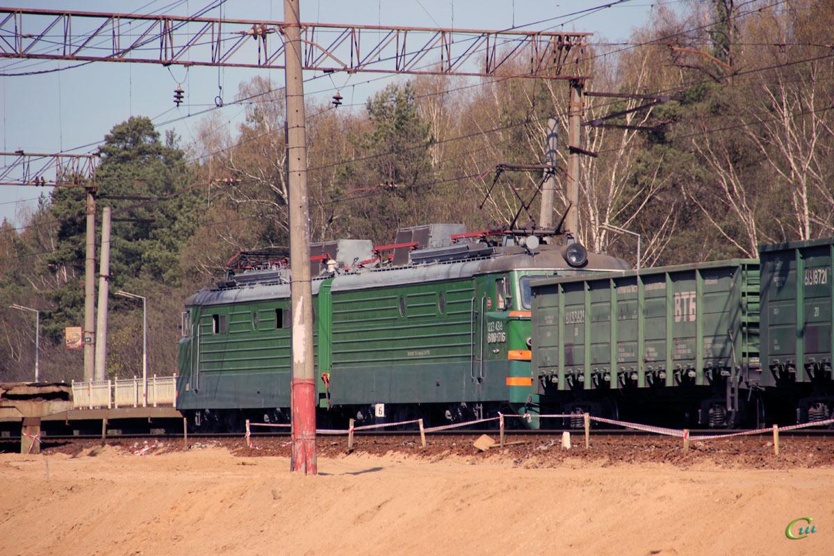 Химки. ВЛ10-1716